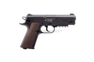 Пневматический пистолет Crosman 1911BB  к.4,5