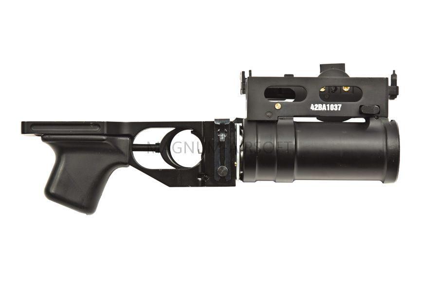 Подствольный гранатомет DBoys ГП-25 (K-55)