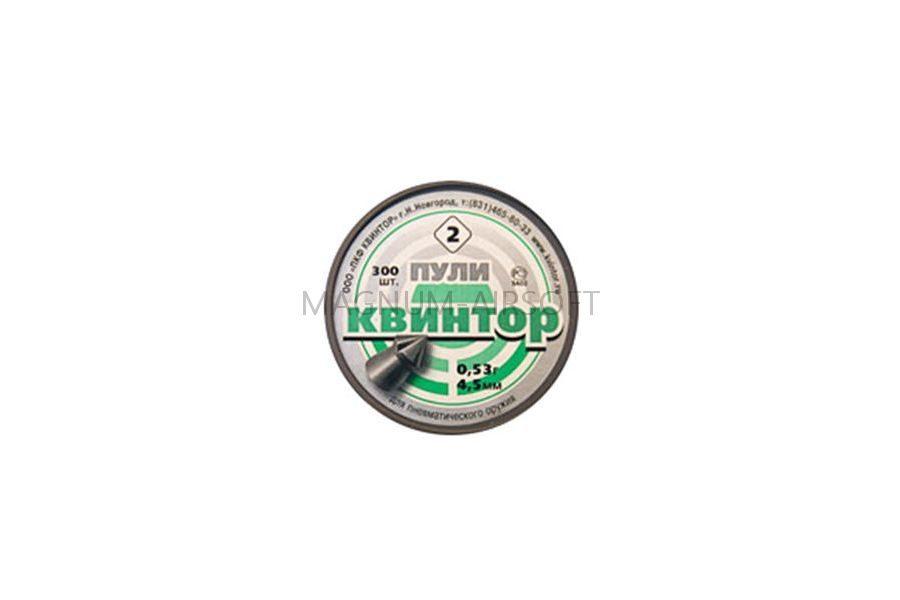 Пульки пневматические Квинтор (150 шт) острая головка, насечка