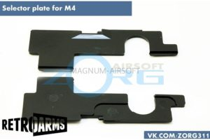 RETRO ARMS Selector plate M4
