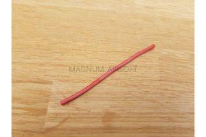 RETRO ARMS Silicone Wire 1,5mm2 - red
