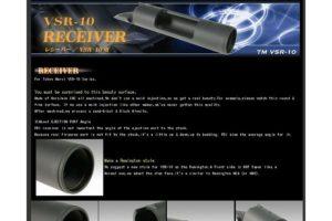 Receiver / VSR-10