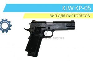 KJW kp-05