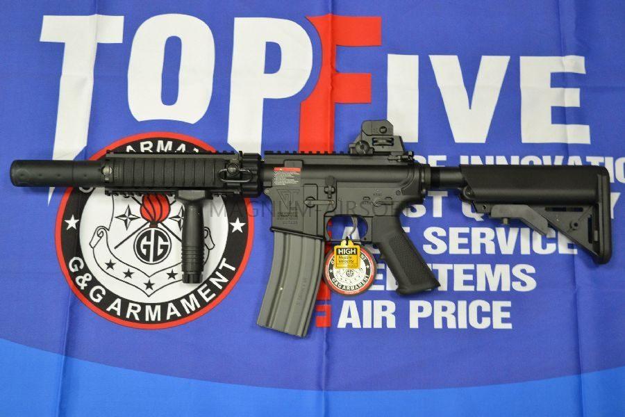 Автомат TR4 CQB-S no BlowBack TGR-016-CQS-BBB-NCM (125-135 m/s) (G&G)