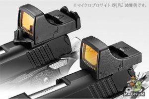 Tokyo Marui Hi-Capa D.O.R. (Direct Optics Ready) Gas Pistol