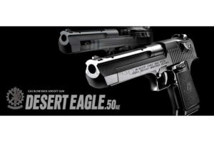 Tokyo Marui Desert Eagle 50AE