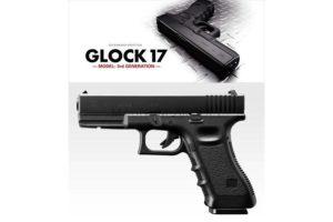 Tokyo Marui Glock17