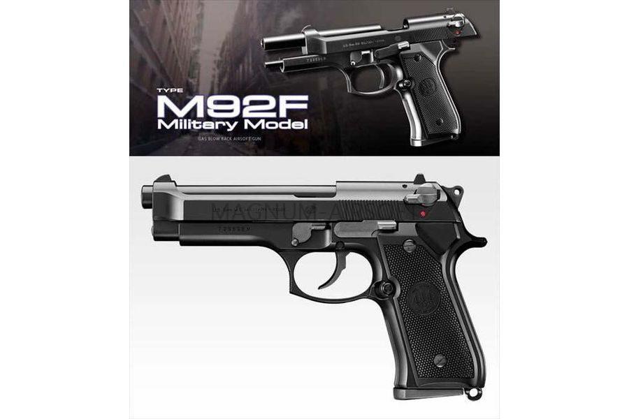 Tokyo Marui M92F Militaly Model