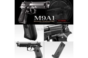 Tokyo Marui M9A1