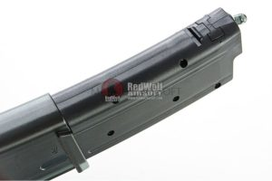 Umarex MP7A1 New Generation AEG 110rds Magazine (by VFC)