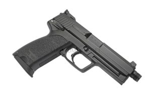Umarex USP.45 Tactical Full Metal
