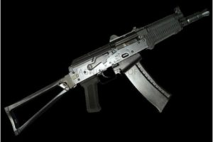 WE AK 74 U