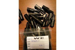 WE g18c/23c/26/35c part #G-47~51 (assembled)complet loading nozzle