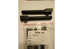 WE part # G-39   (outer barrel for G34)