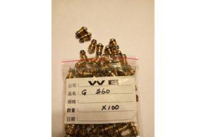 WE part # G-60  gas valve
