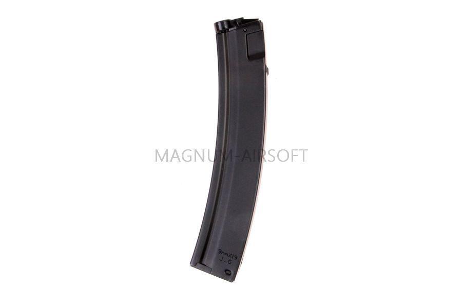 Магазин бункерный MAG-200M MP5 200 шаров (Jin Gong)