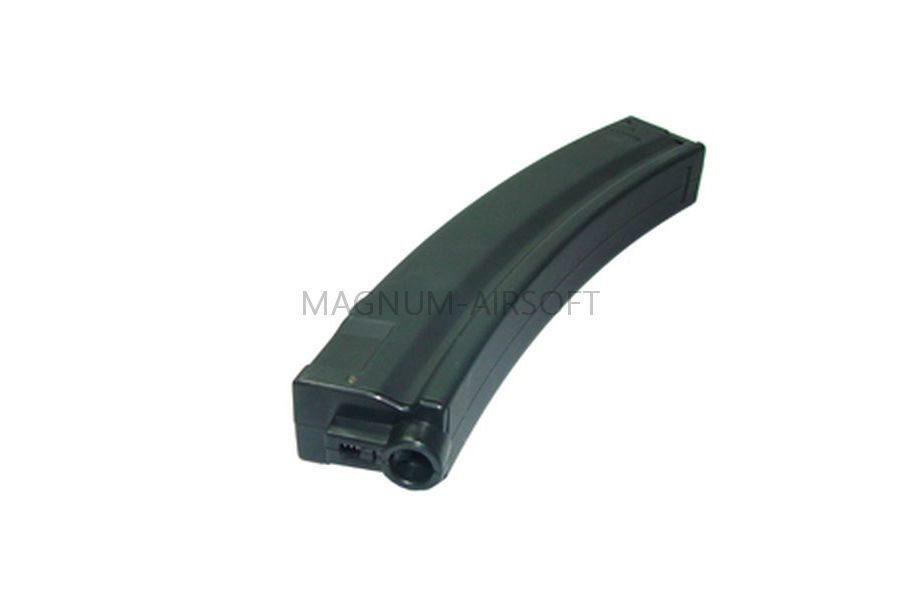 Магазин бункерный C46 MP5 260 шаров (Cyma)