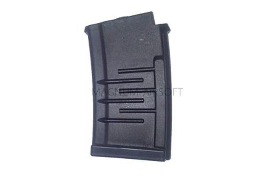 Магазин бункерный AY-P0004 для VSS Vintorez/AS VAL на 140  шаров (AY)