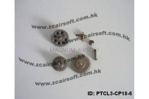 Набор шестерней Powder Metallurgy Gear Set 6pcs ZCAIRSOFT CL-27A