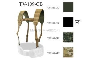 Тяжелая подвесная система для разгрузочного пояса ТV-109-BK ВЕКТОР WARTECH