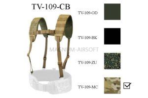 Тяжелая подвесная система для разгрузочного пояса ТV-109-MC ВЕКТОР WARTECH