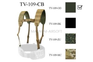 Тяжелая подвесная система для разгрузочного пояса ТV-109-ОD ВЕКТОР WARTECH