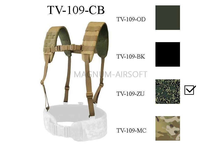 Тяжелая подвесная система для разгрузочного пояса ТV-109-ZU ВЕКТОР WARTECH