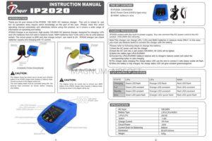 Зарядное устройство iPower IP2020 20w/2A Lipo/Life/Nimh Charger