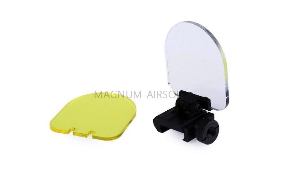 Защитный экран для оптики на RIS откидной AS-OR0126